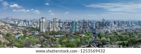 LANZHOU, CHINA - APRIL 19, 2015: Gaolan Road Residential District of Lanzhou city, Gansu province, China. View from Gaolan Mountain. #1253569432