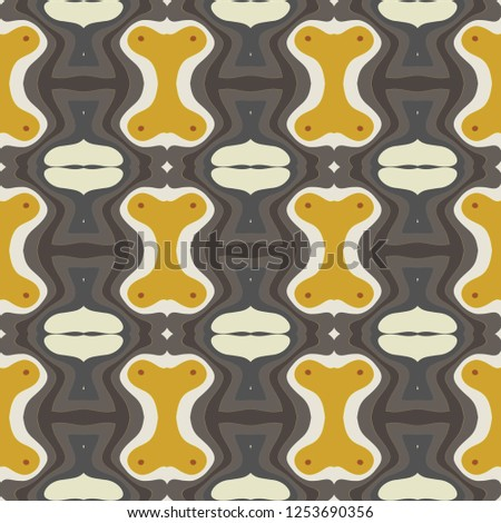 Seamless background pattern with a variety of multicolored lines. #1253690356