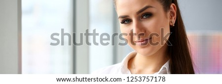 Beautiful smiling girl hold in arms big cup portrait. White collar worker office lifestyle job offer modern study profession inspiration aroma coach train concept #1253757178