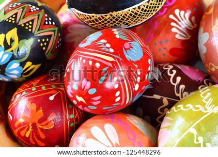 close up of colorful  Easter egg