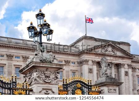 Royal Buckingham palace in London, United Kingdom
