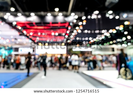 Abstract blurred defocused tradeshow event exhibition, business convention show, job fair, technology expo. Organization company trade fair event. Marketing advertisement concept. #1254716515