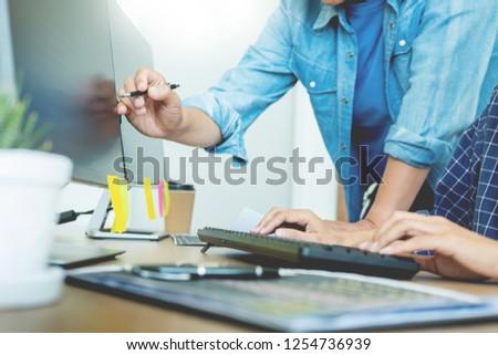 Programmer Outsource Developer Team coding technologies Website design. Mobile Application Software, Cyber space concept. #1254736939