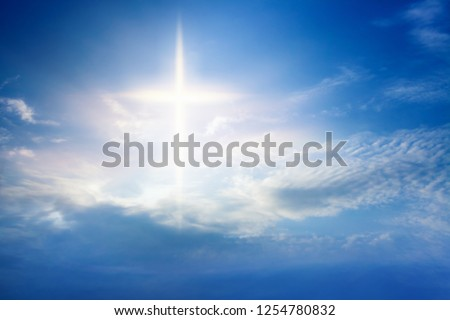 Heavenly Cross . Religion symbol shape .  Dramatic nature background  . Glowing cross in sky . Happy Easter. Light from sky . Religion background .  Paradise heaven . Light in sky .   #1254780832