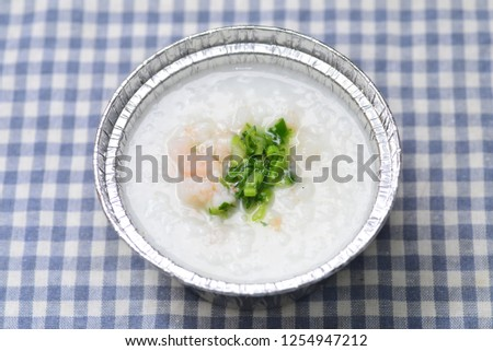 High speed meal meal meal meal set shrimp white rice porridge #1254947212