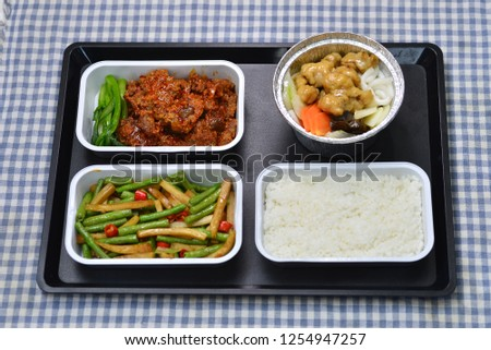High speed rail meal meal meal set meatballs leek bean steamed pork #1254947257