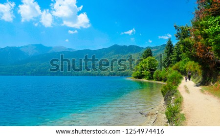Rara National Park is a protected area in the Himalayas of Nepal and was established in 1976 #1254974416