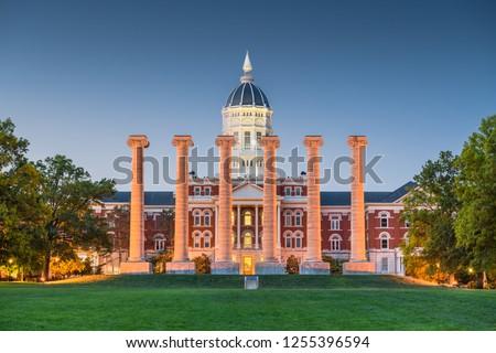 Columbia, Missouri, USA historic columns at twilight. #1255396594