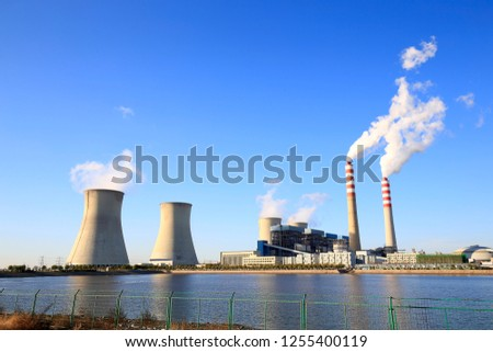 Power plant, outdoors #1255400119