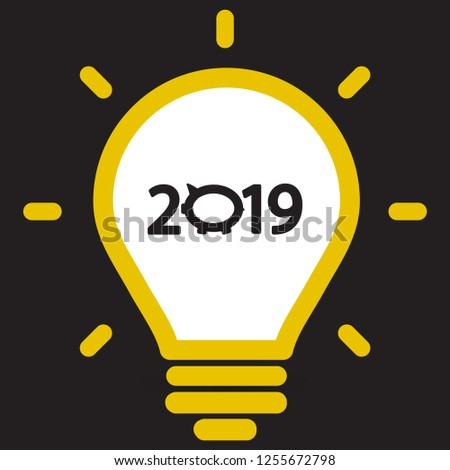 new year 2019 vector icon #1255672798