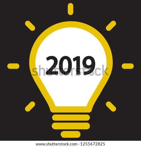 calendar 2019 Icon vector #1255672825