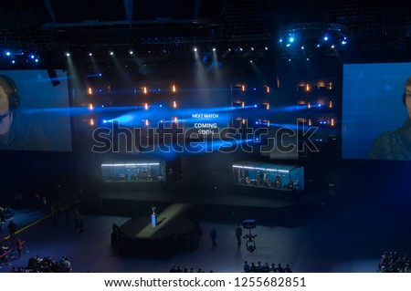 MINSK, BELARUS - JANUARY 17, 2016 Starladder championship Dota 2 and Counter Strike Global Offensive. Top view of stage with Dota 2 bowl before the competition beginning. #1255682851