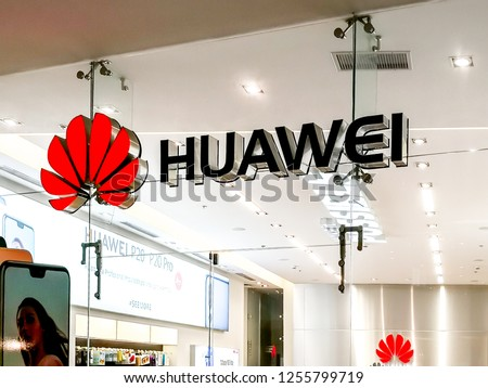 Alajuela, Costa Rica - October 04, 2018: Sign of Huawei store at City Mall in Alajuela near San Jose, Costa Rica. Huawei is Chinese networking, telecommunications equipment, and services company.  #1255799719
