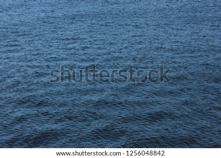 sea water. the waves #1256048842