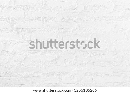 white texture with brick wall for background website or floor
