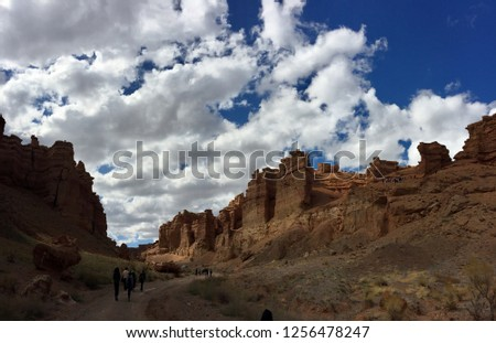Beauty of the Charyn canyon #1256478247