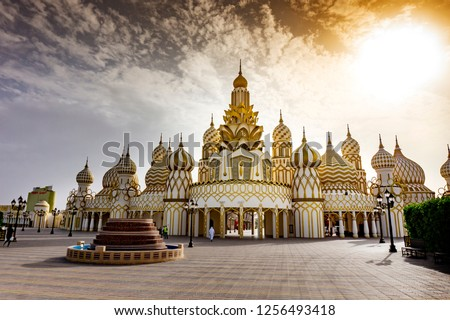 Russian style fairy enterance of the Global village in Dubai 2019 Royalty-Free Stock Photo #1256493418