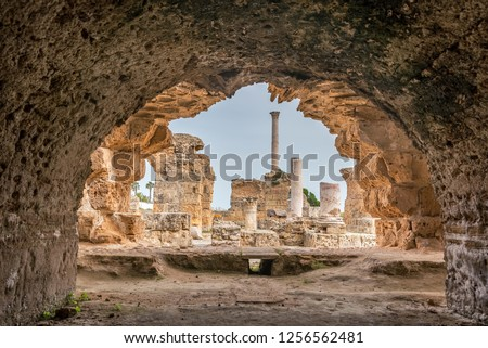 View of the Antonine Baths in the ancient city of Carthage, Tunisia #1256562481
