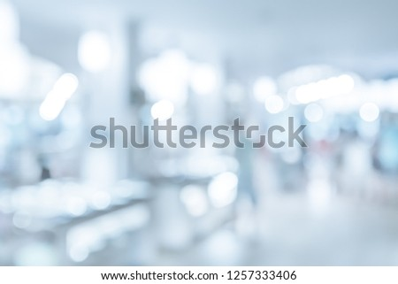 BLURRED BUSINESS BACKGROUND #1257333406