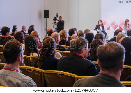 Moscow, Russia - December, 13, 2018: people on a conference in Moscow, Russia #1257448939