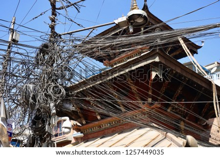 Electricity in the streets of Kathmandu #1257449035