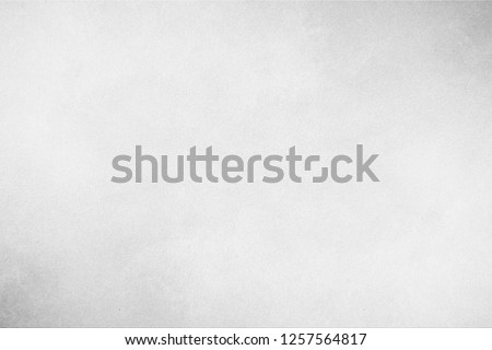 White classic texture for designer background. Illuminated surface. Space to fill. Artistic plaster. Illuminated, rough wall. Abstract pattern. Raster image. #1257564817