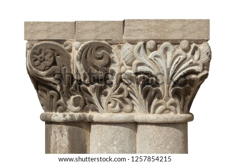 elements of architectural decorations of buildings, columns, pommel and patterns, on the streets in Catalonia, public places. #1257854215