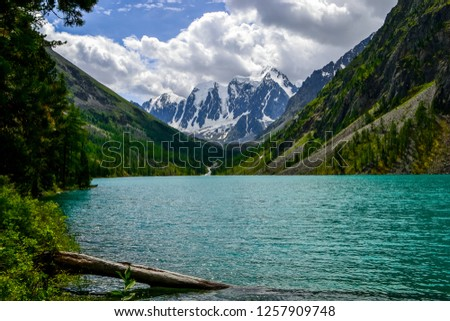 Altai. Shavlinskoe lake - the pearl of Altaimountains Dream, Beauty and fairy Tale #1257909748