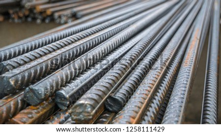 End of rustic of steel bar at the construction site. Rustic Metal Armature Rod. Building Construction Background #1258111429
