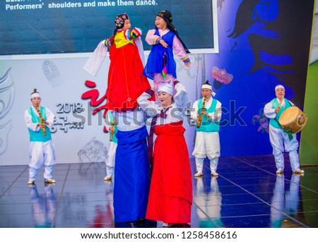 ANDONG , SOUTH KOREA - OCT 01 : Actors performing the traditinal Korean Maskdance at Andong South Korea on October 01 2018 , The Maskdance festival held in Andong annually #1258458616