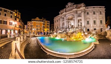 View of Rome Di Trevi square with fountain (Fontana di Trevi) in Rome, Italy at night #1258574731