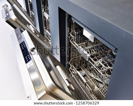 Modern dishwashers on display at the store #1258706329