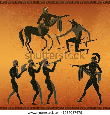 Ancient Greece scene. Centaur, people, gods of an Olympus. Black figure pottery #1259037475