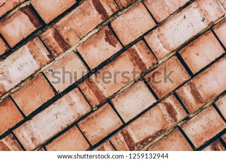 Bricks texture background. #1259132944