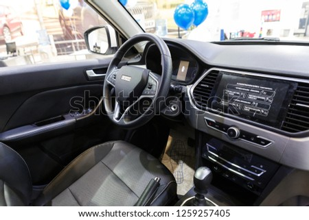 Novokuznetsk. Russia. 18.04.2018. Presentation of Chinese car Lifan X70 #1259257405