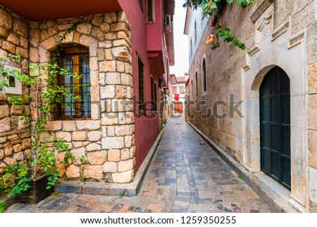 Street view of Antalya Kaleici in Turkey. Old town of Antalya is a popular tourist destination. #1259350255