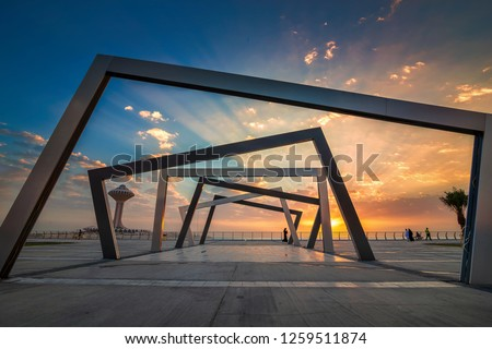 Beautiful Sunrise view at Dammam Al Khobar Corniche Saudi Arabia. #1259511874