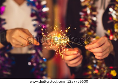 Group of friends staff party celebrate new year Christmas party. Meeting Club birthday cheer concert dancing confetti. #1259756530