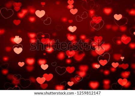 Red shiny abstract background of heart shape for Valentine and Christmas. #1259812147