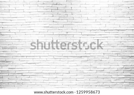 White Brick Wall Background with Light Leak. #1259958673