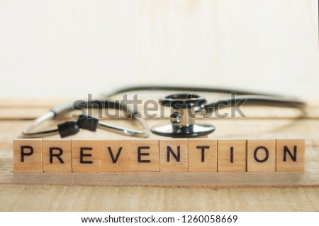 Medical and health care words writing typography lettering concept, Preventive Health Care Royalty-Free Stock Photo #1260058669