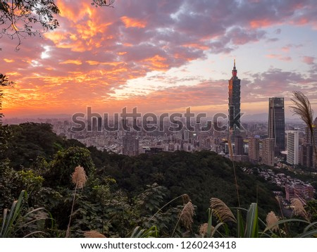 September 17 2018- the sun set view of Taipei 101,Taiwan #1260243418