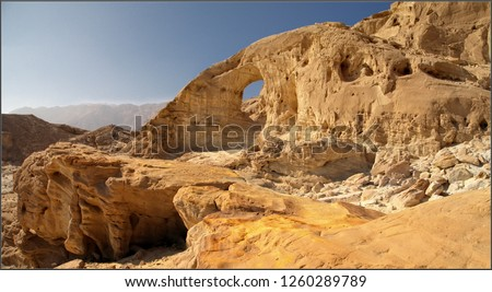 National Park. The Timna Valley is located in southern Israel in the southwestern Arava. #1260289789
