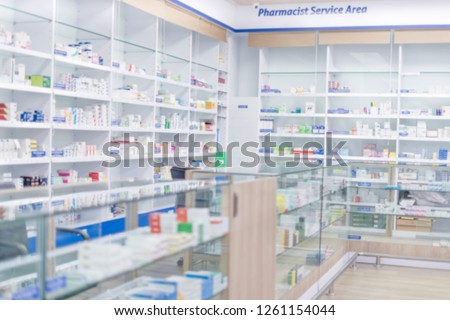 At chemist, Medicines arranged in shelves, Pharmacy drugstore retail Interior blur abstract backbround with healthcare product on medicine cabinet. #1261154044