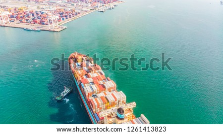 Logistics and transportation of Container Cargo ship and Cargo import/export and business logistics,Aerial view from drone #1261413823