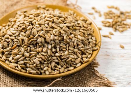 Sunflower Kernels Roasted Seeds Background. Selective focus. #1261660585
