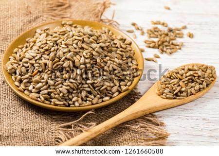 Sunflower Kernels Roasted Seeds Background. Selective focus. #1261660588