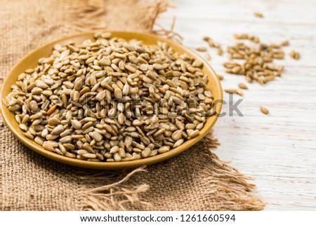 Sunflower Kernels Roasted Seeds Background. Selective focus. #1261660594