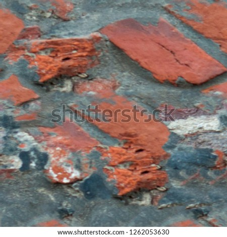 Abstract dirty stained grunge background. Wall background with color plaster. Modern art texture. Artistic backdrop with repetitive elements #1262053630