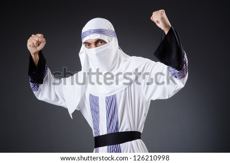 Arab man isolated on the white #126210998